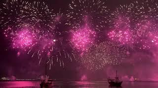 Qatar Nation Day Fireworks