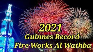 World Record Fireworks in Abudhabi | New year fireworks 2021 | New year Fireworks | Najwas Kitchen