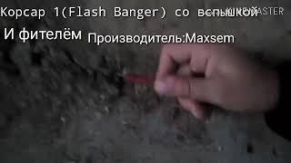 Взрывали петарды под мостом