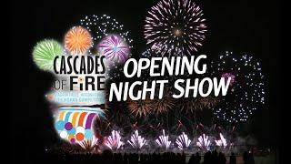 Cascades of Fire Fireworks Show Sync with Music - Opening Night Show - Niagara Falls, Canada