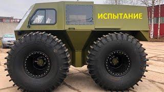 """Продолжаем испытывать прототип нового поколения модели """"Лесник-Экстрим"""""""