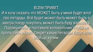 ИНФОРМАЦИЯ О МОЖЕТ БЫТЬ ВЛОГЕ!!!