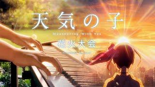 Weathering With You - Fireworks Festival & Is There Still Anything - Orchestral Piano Cover