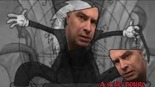 Геннадий Горин-Nihil