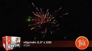 EC551