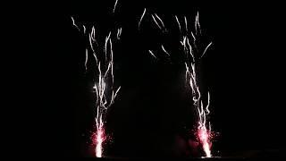 Fireworks Demo - Liuyang Fireworks Festival 2017