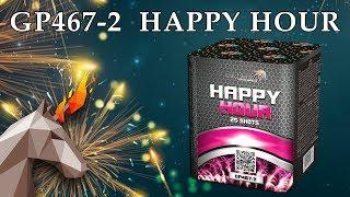 "GP467/2 HAPPY HOUR (0,8"" х 25) пиротехника оптом ""ОГОНЁК"""