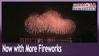 National Day show in Tainan gets extra fireworks