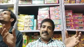 Dewali fireworks shop in delhi cracker shop in delhi patakhe shop in delhi patakhe shop