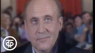"""Алла Пугачева """"Этот мир придуман не мной"""" (1990)"""