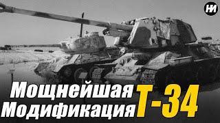 """""""ОН ПРОБИВАЛ ТИГРА НАВЫЛЕТ"""" - военный Т-34-100"""