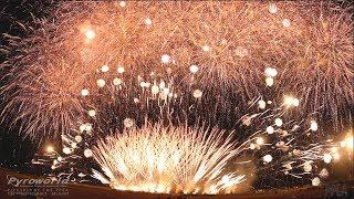 Philippine Int. Pyromusical Competition 2019: CBF Pyrotechnics - Belgium - PIPC - Fireworks