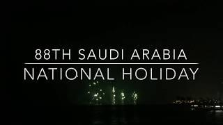 Drone Laser Show and Fireworks | 88th Saudi National Day 2018