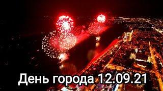 САЛЮТ В ЧЕСТЬ ДНЯ ГОРОДА В САМАРЕ 12.09.2021/НОЧНОЙ ГОРОД/РОССИЯ
