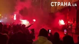 У Офиса президента в Киеве сторонники Стерненко запустили салюты