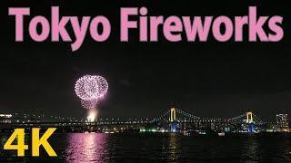 [4K] Tokyo Odaiba Fireworks (Toyosu Fish Market) [Japan Travel Guide]