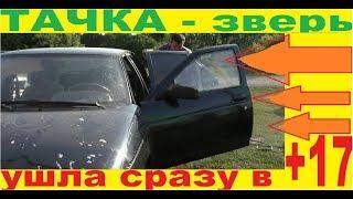 Часть 2 ВАЗ 2110 за 30 тыс. руб., 100 лошадок в стоке. ИТОГ