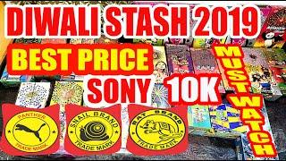Diwali Crackers Stash 2019|  Sony Fireworks 2019 Stash| Sony Vinayaga Fireworks Stash 10000 Rs