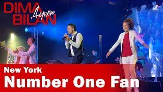 Дима Билан - Number One Fan - Нью Йорк- Dima Bilan New York 19.05.2019