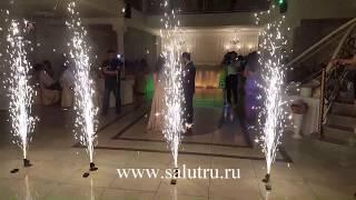 Фонтаны на свадьбу для помещений в Самаре и Тольятти.
