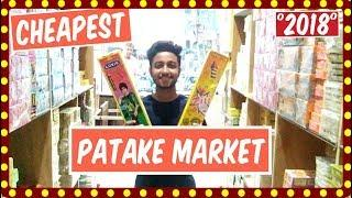 Cheap patake market 2018 |cheap firecrackers in delhi| diwali crackers markets|