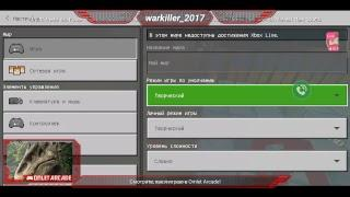 Стрём! версия (1.10.0.3) Обнова!!!