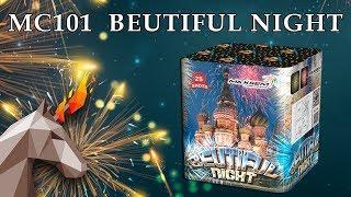 "MC101 BEUTIFUL NIGHT / Прекрасная ночь (1,2"" x 25) пиротехника оптом ""ОГОНЁК"""