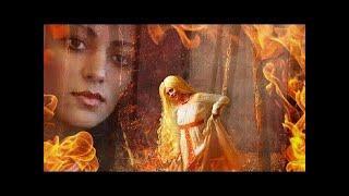 Пламя Воплощения  Дарю Всем