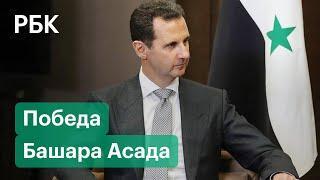 Сирия празднует победу Башара Асада на выборах. Фейерверки, танцы, многотысячные толпы