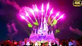 4K Shanghai Disneyland Wonderful Dream Fireworks Light Show in Chinese New Year 2021|上海迪士尼点亮奇梦烟花灯光秀