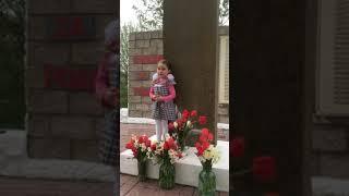Майский праздник День Победы   Ангелина 3 года 6 месяцев   GELIYA