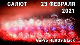 Салют UHD, 50 FPS. 23 февраля 2021. Москва. AllVideo