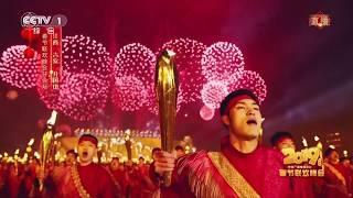 Китайский Новый год: Фейерверки, молитвы и колокольчики желаний