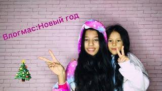 Нг(2019)/Новое оформление канала/ салюты