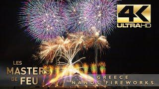 ⁽⁴ᴷ⁾ Masters de Feu 2019: Nanos Fireworks - Greece  Grèce - Feu d'artifice - Audience award