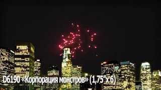D6190 Фестивальные шары «Корпорация монстров» (6 зарядов, калибр 1.75'')