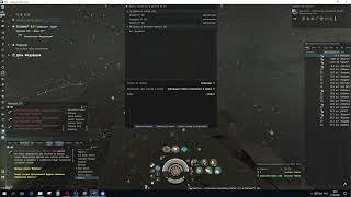 EVE Online.  Официально разрешённые войны - оффвары. Начинающим игрокам знать обязательно.