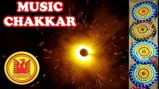 Music Chakkar from Cornation Fireworks - Whistling Chakris