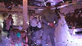 Тяжёлый дым и пущка Конфетти на свадьбу/Первый танец (Трактир,Белая Церковь) Важкий дим на Весілля