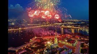 Санкт-Петербург. Салют 9 мая 2019. Полное видео