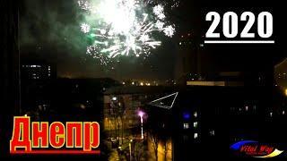 Днепровские Новогодние фейерверки 2020 / Vital Way