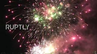 Live: Fireworks light up Berlin skies on Unity Day