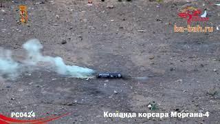 Петарды РС024 / РС0424 Команда корсара Моргана 4 / Корсар-4 (блок)
