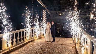 Пиротехнические фонтаны на мосту. Замок Бип. Театр огня и света «БезГраниц»