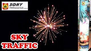 SKY TRAFFIC from Sony Fireworks - Large Skyshot Shell