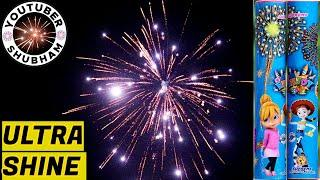 ULTRA SHINE from Supreme Fireworks - Sky Shot Shell - Diwali Stash Testing 2020