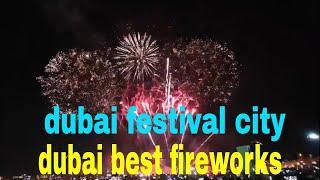 DUBAI FESTIVAL CITY dubai best fireworks