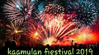 Kaamulan fireworks 2019