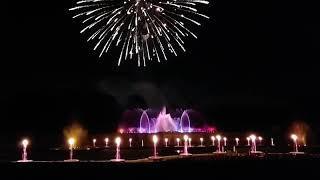 Longwood Gardens Fountain Inn fireworks solid gold 70s