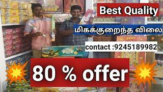 #sivakasicrackershop | mega offer 80 % discount | Sri Venkatesh fireworks and crackers low price